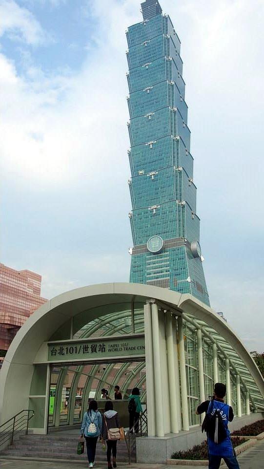 Taipei 101 3