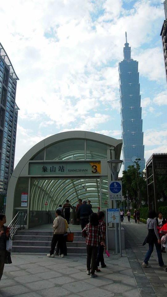 Xiangshan 1