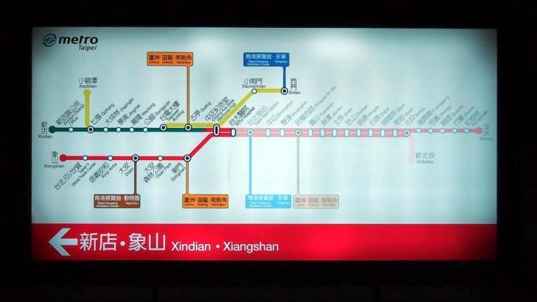 Xinyi Line 1