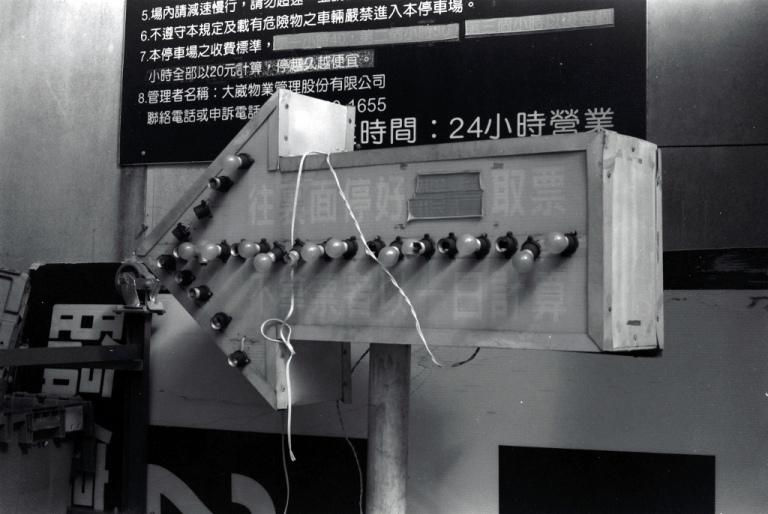 002_Washi Z 400 XD 002.jpg
